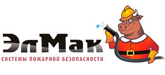 ООО «ЭлМак»